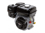 Двигатель Briggs & Stratton RS950