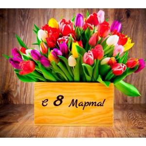 Подарок к 8 марта от магазина БензоГрад