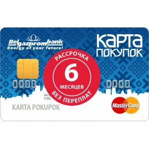 Рассрочка 0% на 6 месяцев с «Картой покупок» в магазине БензоГрад