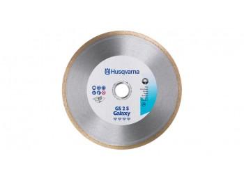 Алмазный диск Husqvarna GS 2S, 180мм-25,4