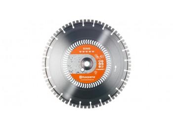 Алмазный диск Husqvarna S 1445, 350 мм, ж/бетон