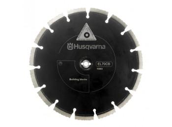Алмазный диск Husqvarna Cut-n-Break EL 70